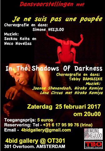 African Dance Performance - Amsterdam 25.02.2017